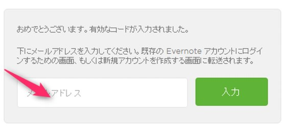 Evernote-005.png