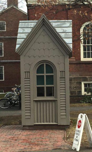 Harvard guesthouse