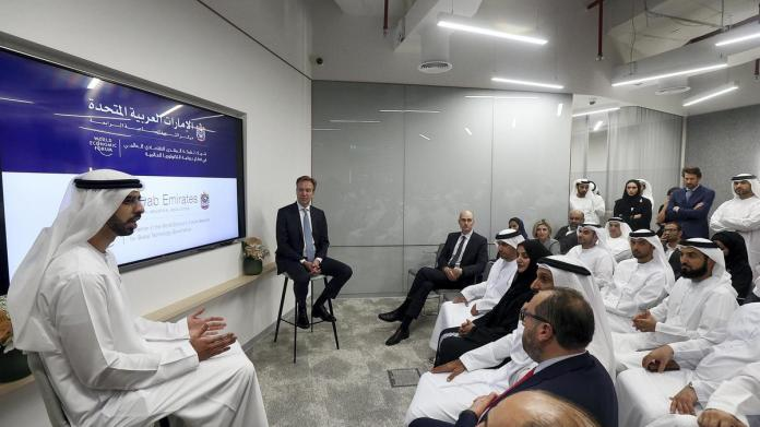 WEF launches Dubai Centre for the Fourth Industrial Revolution