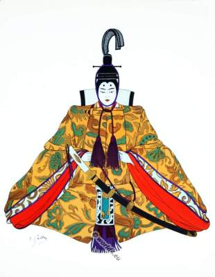 Noble of the Japan Court. Traditional Japan national costumes. Antique kimono. Court dress. Hairstyle