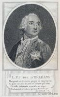 Portrait Louis Philippe Joseph Duc d'Orléans. French Revolution History. 18th century costume