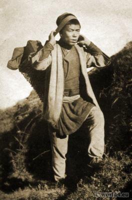 Traditional Nepali Cooli costume. India folk dress. Nepal clothing