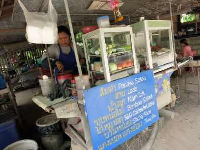 Mama thai food nam tok Koh Tao