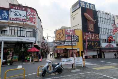 Ito Izu Peninsula Japan