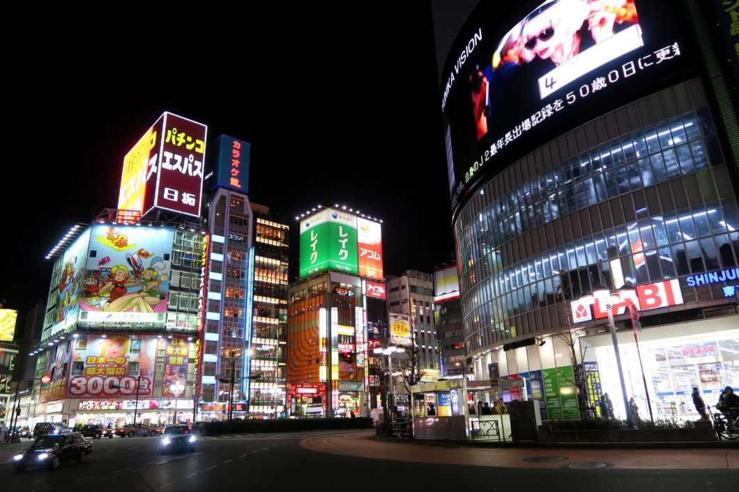 Shinjuku Tokyo Japan