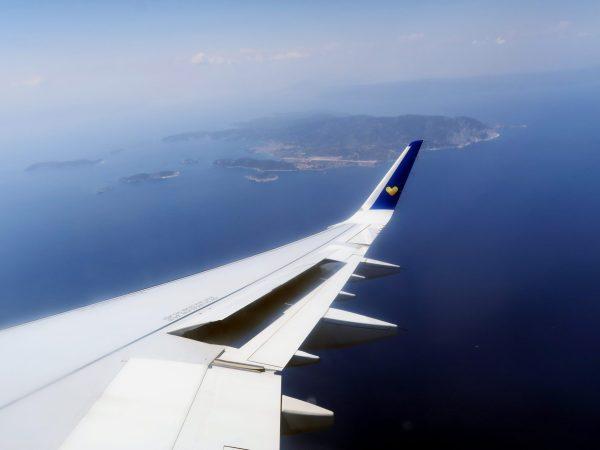 skiathos airport Greece