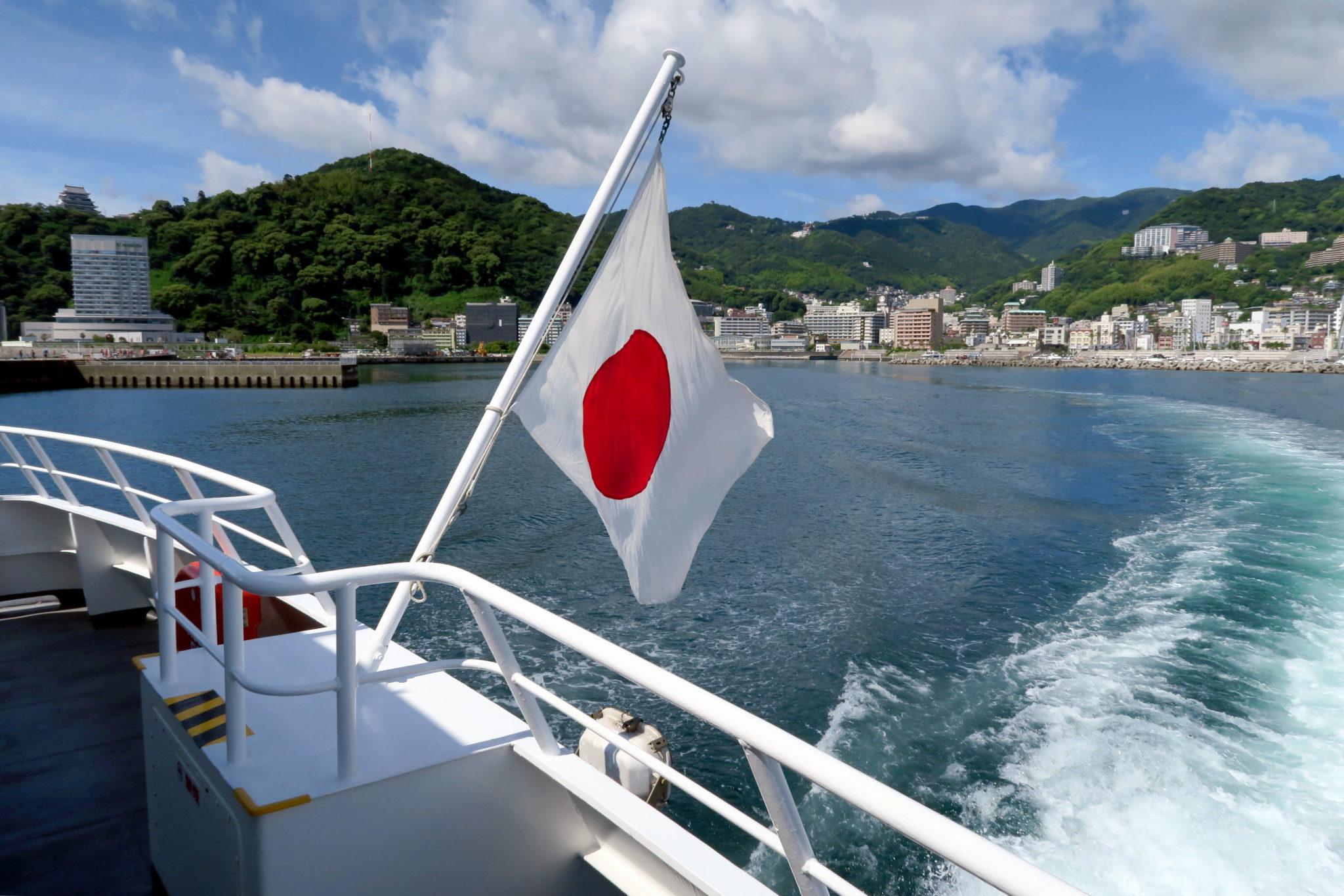 Hatsushima Ferry Atami Japan