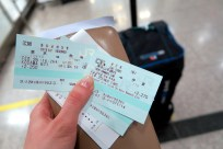 Taking the train from Tokyo to Izu Japan: Tokyo Main Station
