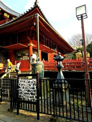 A view of Kiyomizu Kannon-do temple from outside a gate.