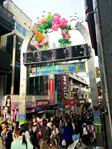 The entrance to Takeshita street in the Harajuku district.