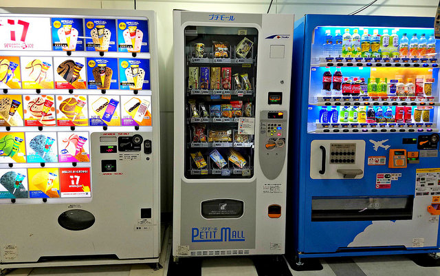 Vending machines are everywhere in Tokyo!