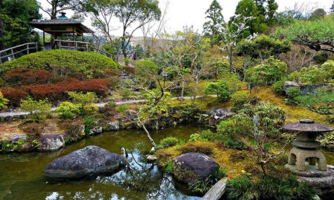 The Yoshikien garden