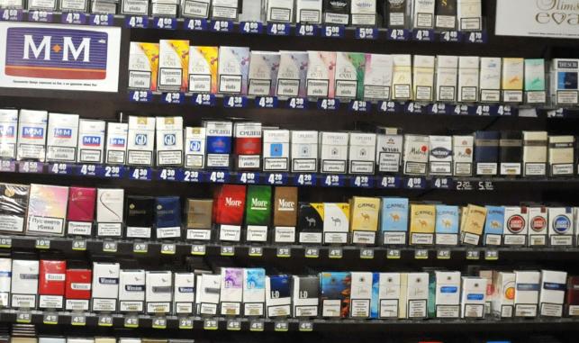 количество цигари