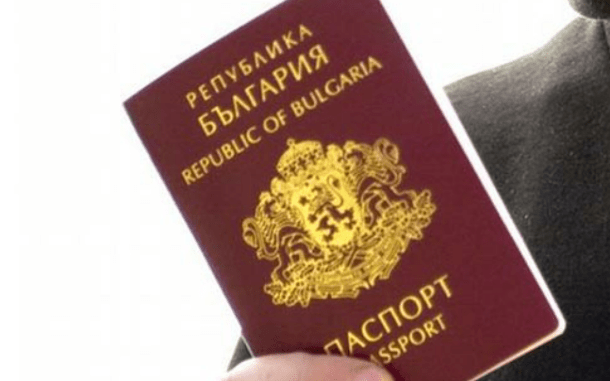 (отказване) от българско гражданство