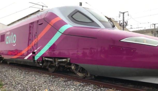 нискотарифен бърз влак