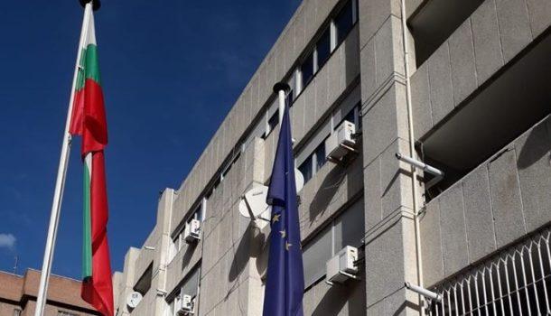 посолството