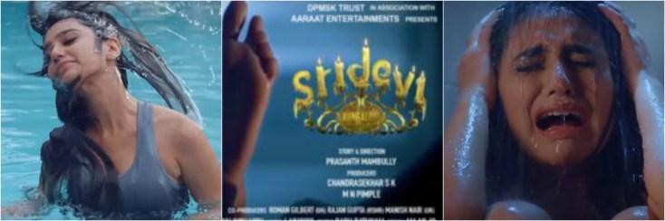 Sridevi bungalow movies