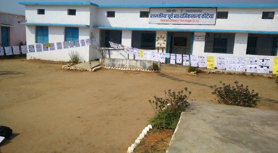 sarguja chhattisgarh 2