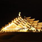 Suza Main Shrine
