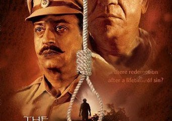 The Hangman (2010) Hindi Full Movies Watch Online Free HD