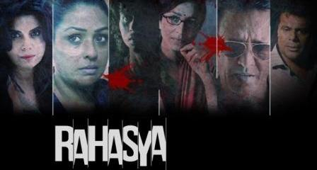 Rahasya (2015) Hindi Movie Download 480p 200MB