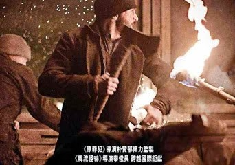 Snowpiercer (2013) Hindi Dubbed Download 150MB 480p