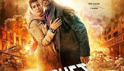 Airlift (2016) Hindi Movie NR DVDRip 325MB