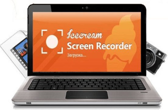Icecream Screen Recorder Pro 5 free download