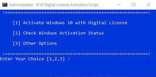 W10 Digital License Activation Script Tool Free Download