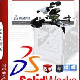 Latest SOLIDWORKS 2021 Premium SP4 Free Download