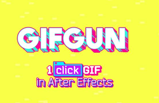 GifGun v1.7.7 for After Effects Free Download