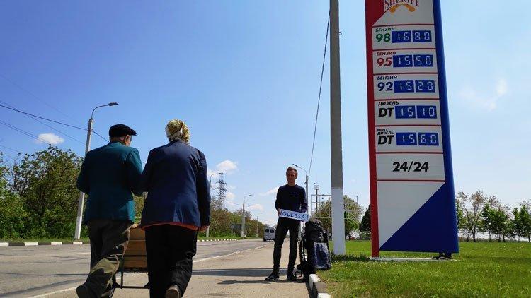 hitchhiking in transnistria