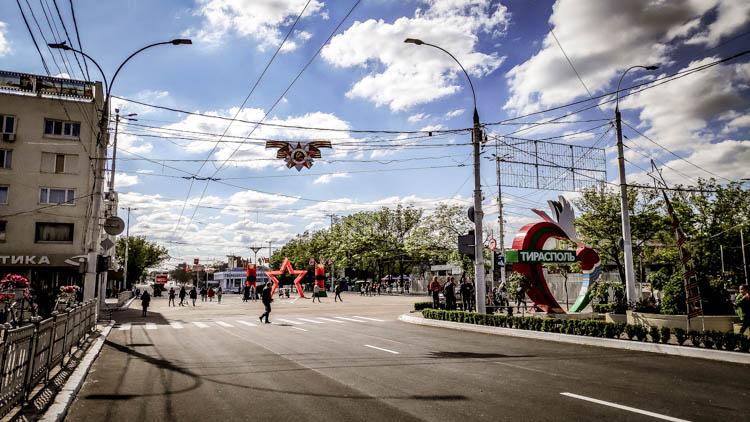 Tiraspol is the capital of Transnistria.