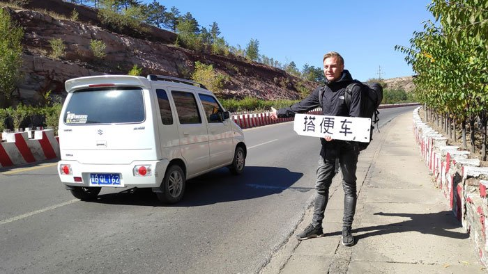 hitchhiking tips china