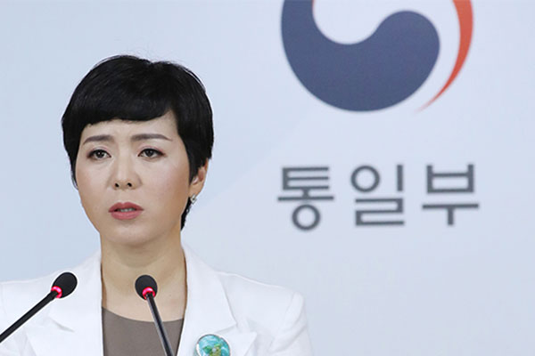 Seoul Considers Changing Frequency of Joint Liaison Meetings with N. Korea