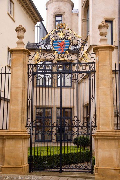 Ворота в резиденцию Великого Герцога