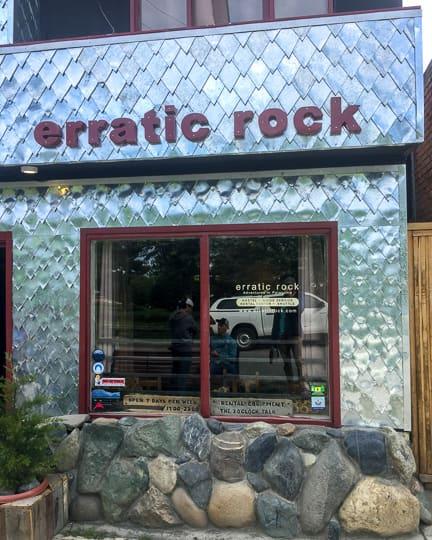 Patagonia Hiking: Erratic Rock