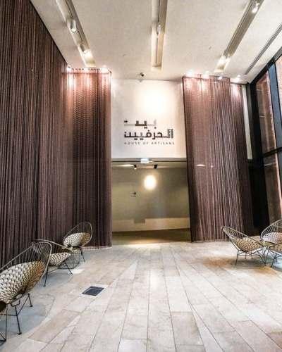 Free things to do in Abu Dhabi: House of Artisans