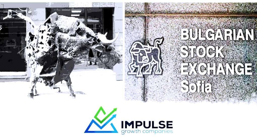 Impulse IPO Bulgaria Stock Exchange