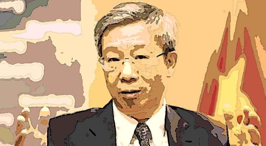 People's Bank of China Governor Yi Gang
