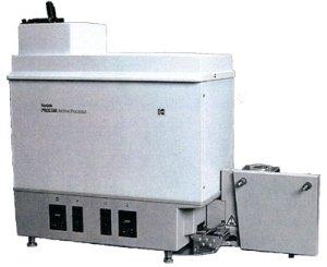 Kodak Microfilm Processors
