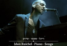 Idan Raichel: Piano • Songs