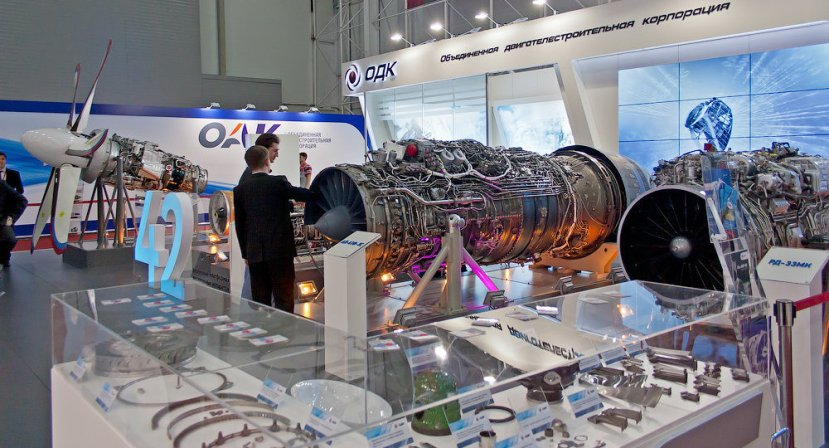 Russian Gas Turbines 03