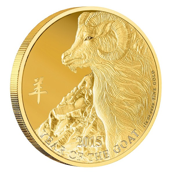 2015 Year of the Goat (Gold)