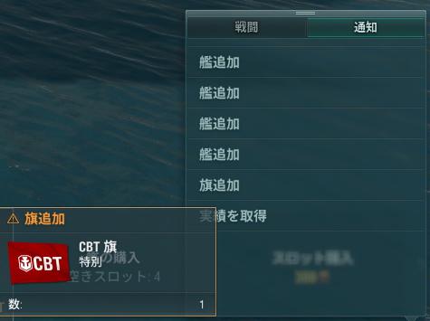 shot-16.04.02_21.02.28-0900
