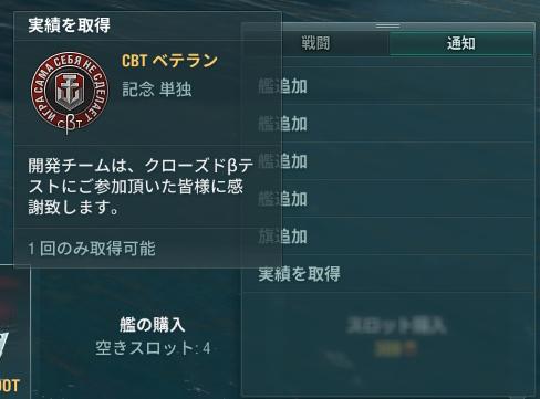 shot-16.04.02_21.02.42-0265