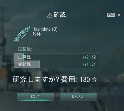 shot-15.08.27_02.38.30-0005