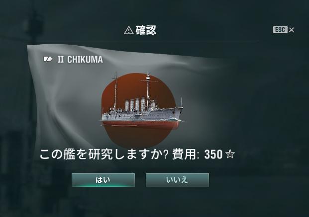 shot-16.05.15_18.43.34-0207