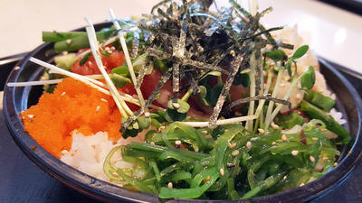 Ahipoke Bowl in Scottsdale, AZ