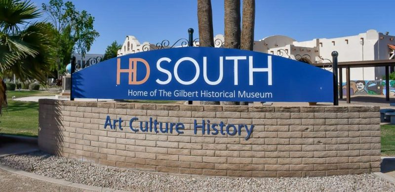 HD SOUTH | Home of The Gilbert Historical Museum in Gilbert, AZ